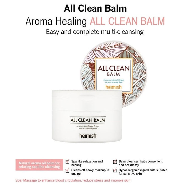All Clean Balm 120ml