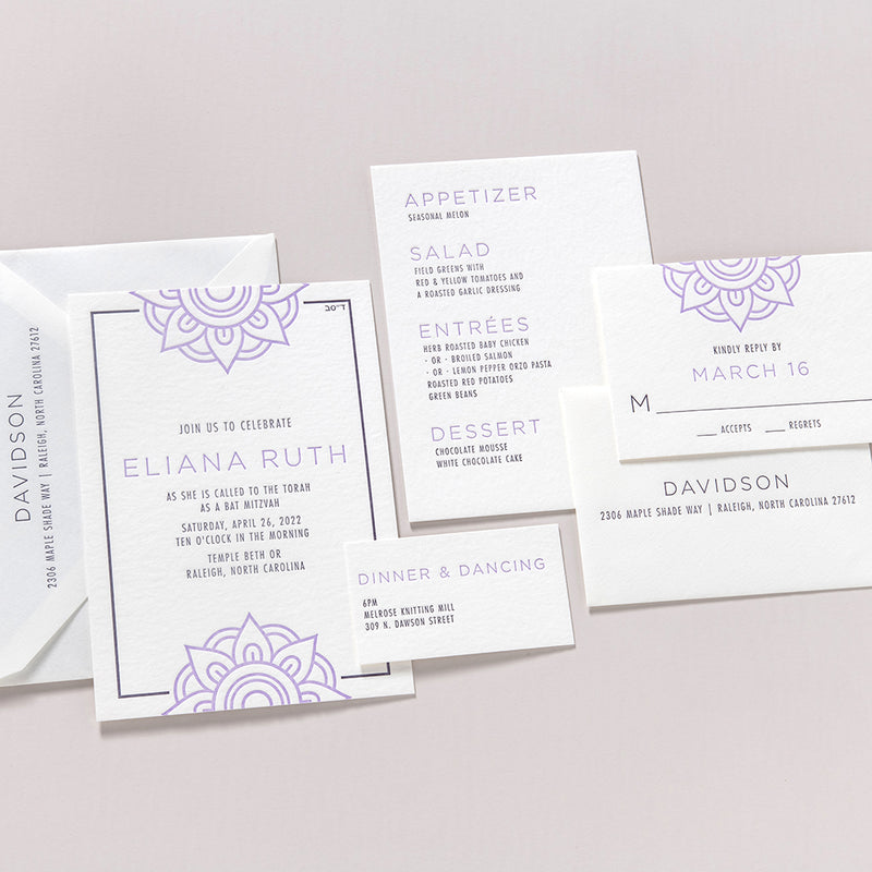 Eliana Bat Mitzvah Invitation