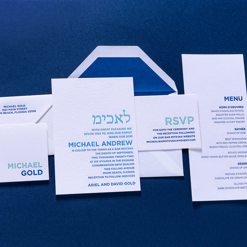 Michael Bar Mitzvah Invitation