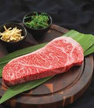 Load image into Gallery viewer, 250g WAGYU SIRLOIN MBS 9+