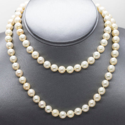"Indulgent 7.5mm Vintage 30"" Akoya Pearl Infinity Necklace"