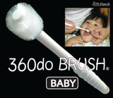 360do BRUSH Baby - White