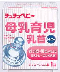 CHU-CHU Training Teat 1pc Box