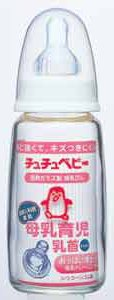 CHU-CHU Glass Milk Bottle with Training Teat - 150/240 ml