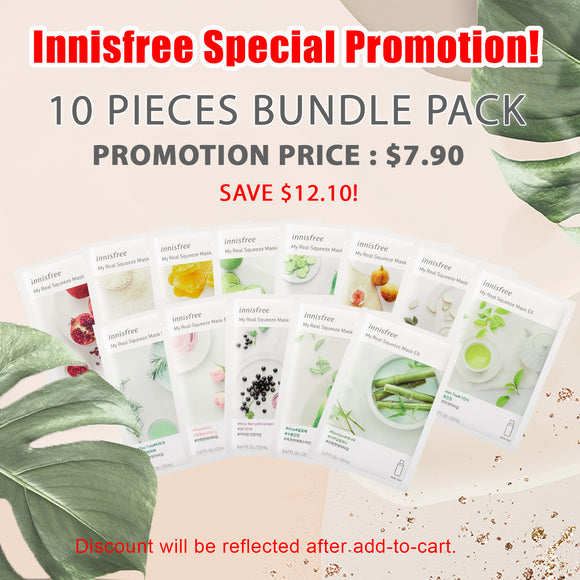InnisFree My Real Squeeze Mask - 10Pcs Bundle Pack