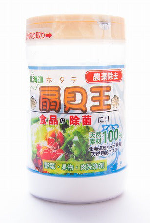 Natural Japan Scallop Shell Powder Veggi Wash 90g