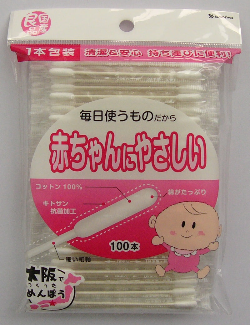 Individual Packing Cotton Swab 100