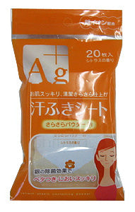 Showa Refreshing Wet Wipes (Citrus Fragrance) - 20pcs