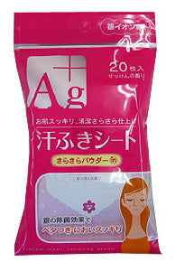 Showa Refreshing Wet Wipes (Soap Fragrance) - 20pcs