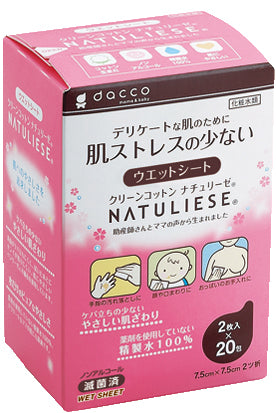 Wet Cotton Natuliese for Baby & Mother
