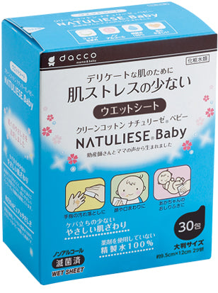 Wet Cotton Natuliese Baby
