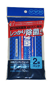 Showa Antibacterial Wet Wipe - 10pcs x 2