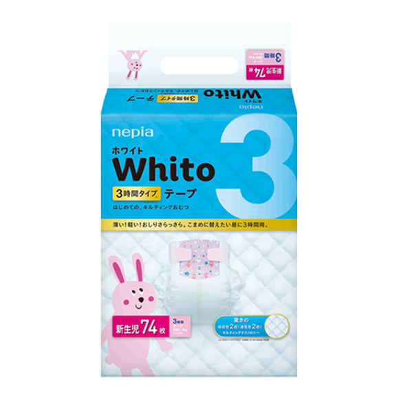 Nepia Whito 12-Hours Super Premium Tape/Pants
