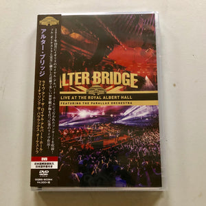 RAH - Japanese Import DVD