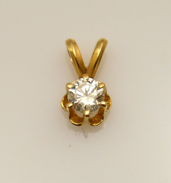 Vintage .36 Carat 4.5 mm Diamond Buttercup Pendant - Laura Wilson Gallery