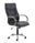 Whist Leather Office Chair