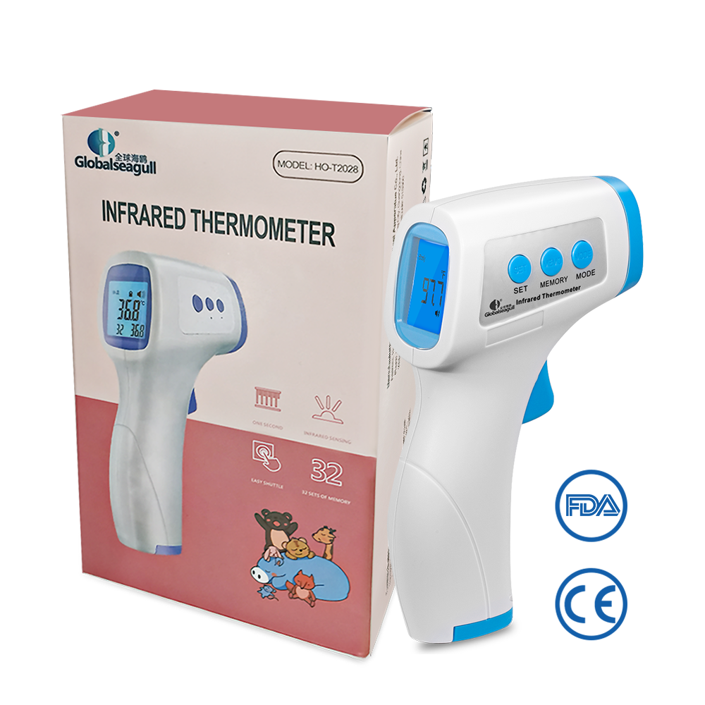 Non-Contact Touchless Digital Infrared Thermometer