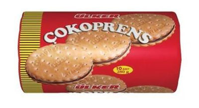 Sandwich Cookie with Chocolate Cream - Cokoprens -  10.7oz