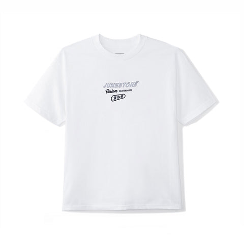 June - Custom Youth Tee - White, Black