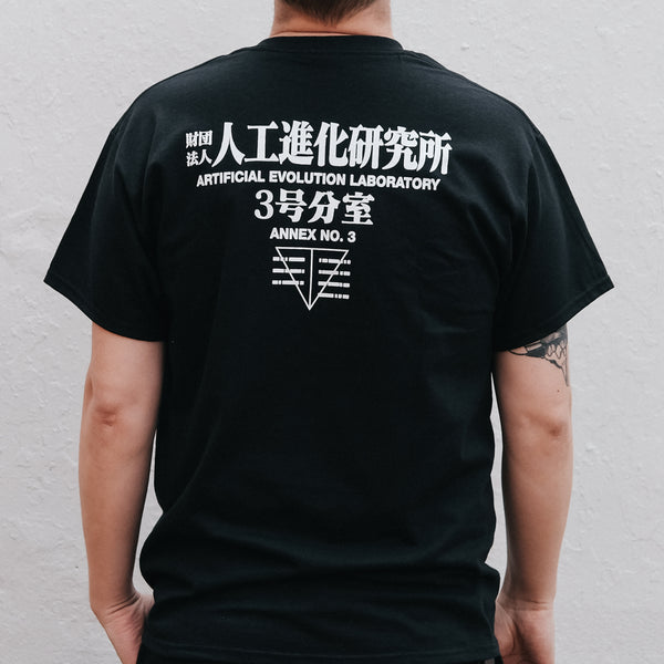 Artificial Evolution Laboratory Tee