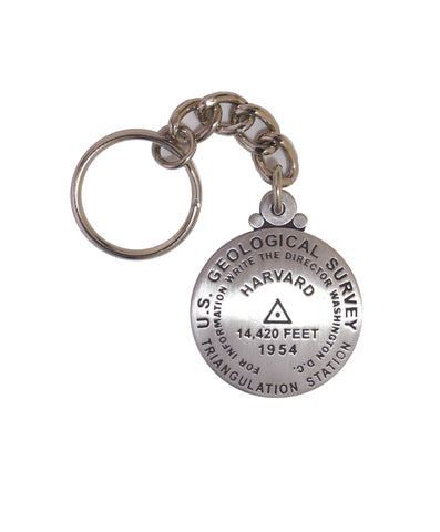 Harvard Key Chain