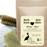 100% Natural Honey Luxury Spa Soak ~ Unscented, Gluten-free, Nut-free