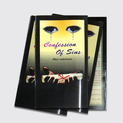 Confession of Sins (English)