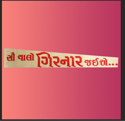 Girnar Stickers (Red and Silver)