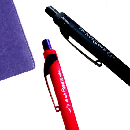Pen (Red)
