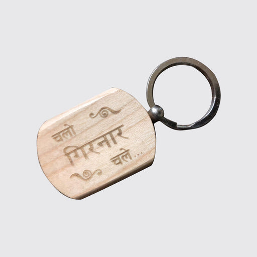 Key Chain (Wooden)
