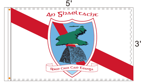 products/An_Gaeltacht_Flag_CAD_Image.PNG