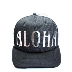 "Trucker Hat Black,Grey and White Tribal ""ALOHA""  in Silver foil"