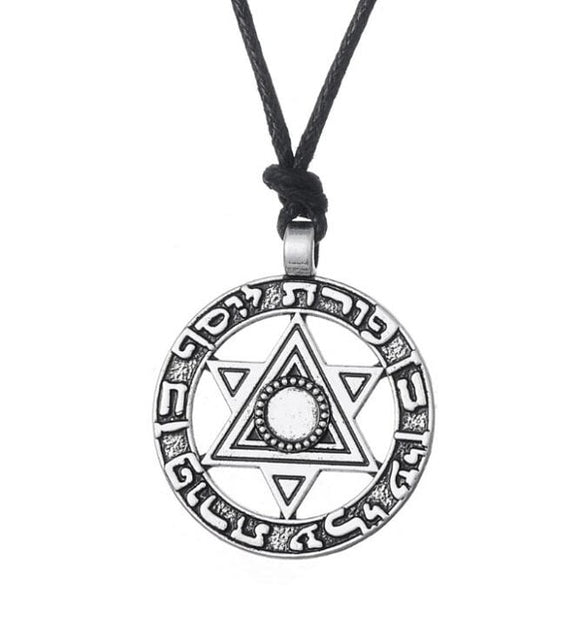 Vintage Style Jewish Star of David Pendant