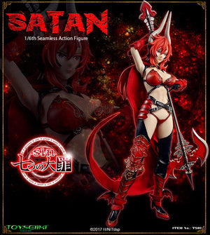 The 7 Deadly Sins Figurine – Satan