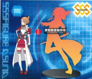 Description:Asuna is ready to go now all dressed in her Alicization outfit. This figurine will be surely welcomed by every lover of Sword Art Online. Dimensions: 21 cm roughlyBrand: Asuna, FuRyu, SAO, SSS, Sword Art OnlineBoxed: yes Default Title 45.00 AUD