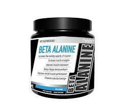 Giant Sports Beta Alanine 60serves
