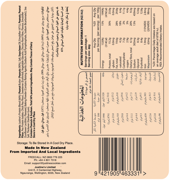 Nutrition Facts For Justines Everyday Vegan Protein Cookies 12 Box