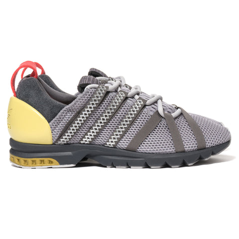 finest selection daa9a cc6d9 adidas Consortium Adistar Comp AD Light Onyx