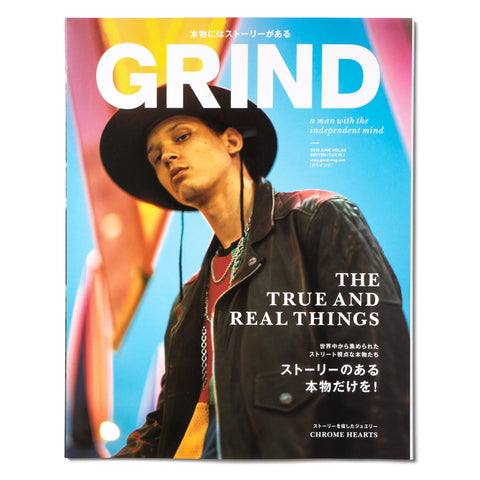 "GRIND Magazine 2016 June Vol. 63 ""The True and Real Things"""