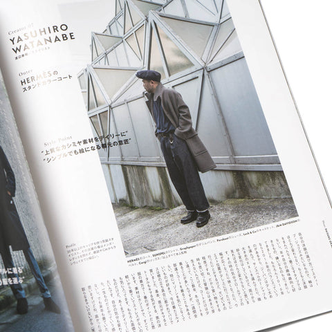 "GRIND Magazine 2016 November Vol. 67 ""Outer With a Sense of Fun"""