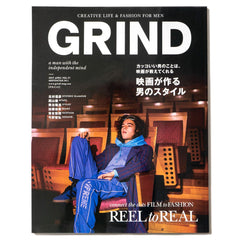 "GRIND Magazine 2017 April Vol. 71 ""Reel to Real"""