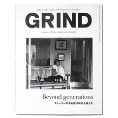 GRIND Magazine 2017 June Vol.73 Beyond Generations