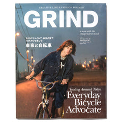 GRIND Magazine 2017 May Vol.72 Everyday Bicycle Advocate