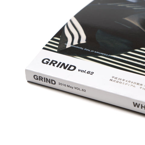 "GRIND Magazine 2016 May Vol. 62 ""Why do you wear it?"""