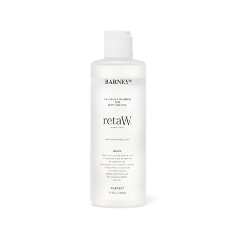 retaw Fragrance Body Shampoo Barney