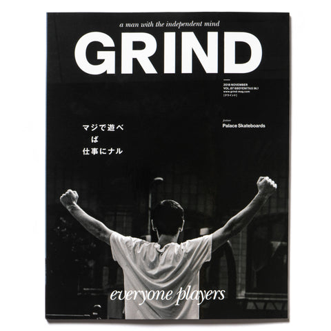 GRIND Magazine 2018 November Vol.87 -Everyone Players-
