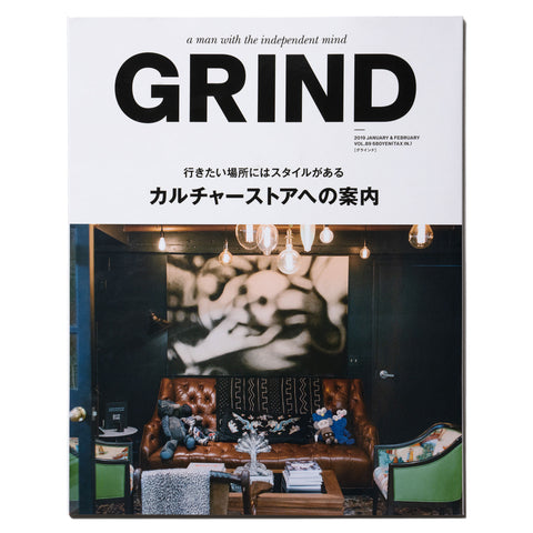 GRIND Magazine 2019 January/ February Vol.89 -independent space-, Publications