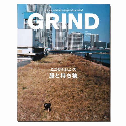 GRIND Magazine 2019 June Vol.93 -My Partner-, Publications