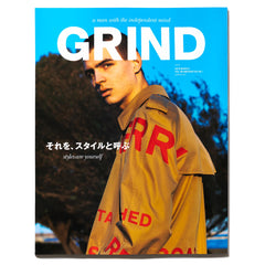 GRIND Magazine 2019 March Vol.90 -Styles are yourself-, Publications