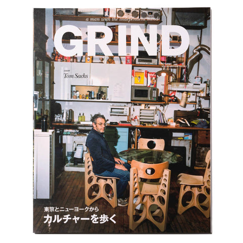GRIND Magazine 2019 May Vol.92 -Culture Guide-, Publications
